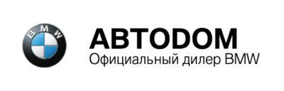 ABTODOM_BMW кейтеринг
