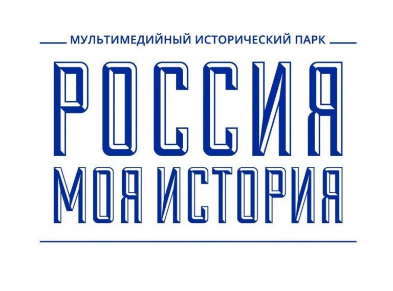 россия моя история спб кейтеринг